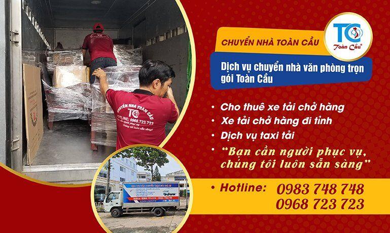 Toàn Cầu cung cấp dịch vụ chuyển văn phòng trọn gói tại Tp. HCM và Hà Nội
